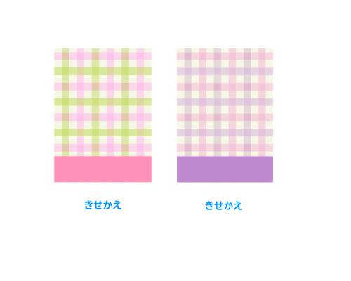 背景:チェック桜×若葉・背景:チェック藤×桃